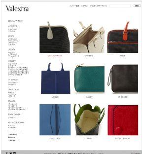 バッグ, ファッション, ブランド, 流行