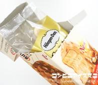 キャラメルマカデミアナッツ