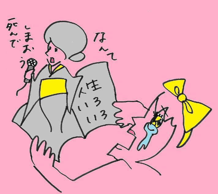 女性手帳,加藤はいね