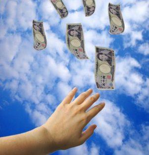 スピリチュアル, 占い, 心理, 節約, 貯金