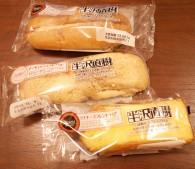 半沢直樹,コラボ,パン,倍返し饅頭