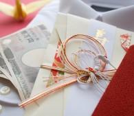 「年収300万円の男性」は結婚対象外か?