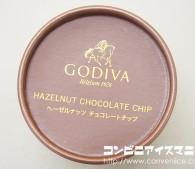 ゴディバ(GODIVA) ヘーゼルナッツ チョコレートチップ