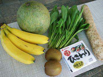 キウイ・メロン・バナナ・ホウレンソウ・大和芋・ひきわり納豆・アボカド