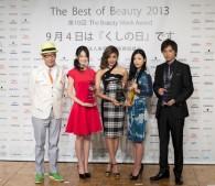 テリー伊藤,吉本美憂,ローラ,壇蜜,塚本高史,The Best of Beauty 2013