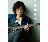 ペット,犬,猫,殺処分,HAPPY MUSIC FESTA,斉藤和義