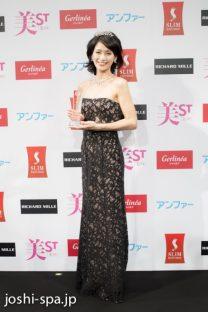第4回国民的美魔女コンテストグランプリ,西村真弓