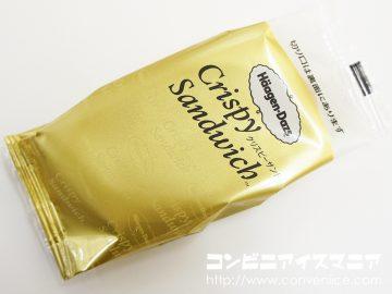 ハーゲンダッツ クリスピーサンド ホリデーシーズンチョコレート