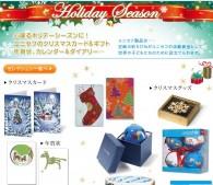 クリスマス,カード,クリスマスカード,ユニセフ