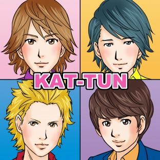 KAT-TUN(イラスト)