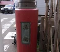 赤い橋こと櫻橋