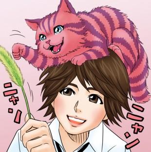 チェシャ猫のように笑う 山田涼介