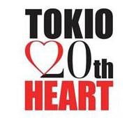 ベストアルバム『Heart』