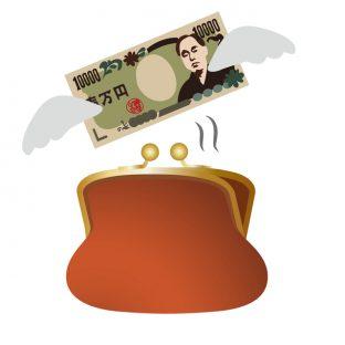 パチンコ、サギ被害…数百万円がパーになった夫婦の不運