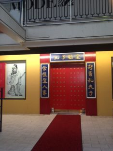 孔子膳堂(入口)