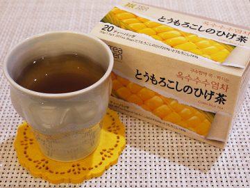 薬膳:トウモロコシのひげ茶