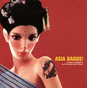 「ASIA BAGUS!」オフィシャル・アルバムVol.1[廃盤]1997