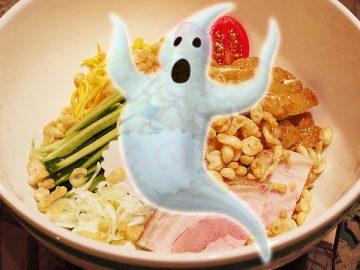 夏の絶品料理「冷やしオバケ」って食べたことある?