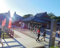 屋島寺(2)