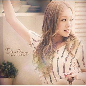 「Darling Single, Maxi 西野カナ」CDジャケット