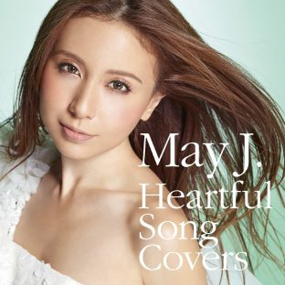 May J.カヴァー・アルバム第2弾「Heartful Song Covers (ALBUM+DVD)」