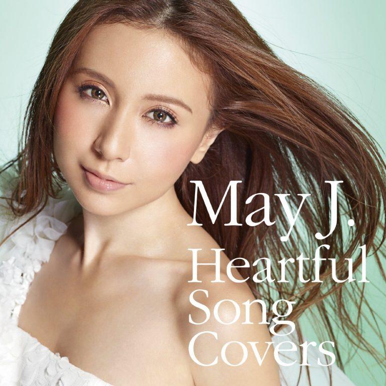 May J.カヴァー・アルバム第2弾「Heartful Song Covers (ALBUM+DVD)」