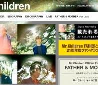 Mr.Children 公式サイト