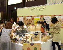 「デザインフィル」ブース(OZ女子旅EXPO)