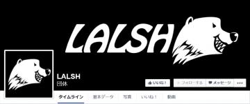 謎のロシア人組織「LALSH(ラルシュ)」Facebookページ