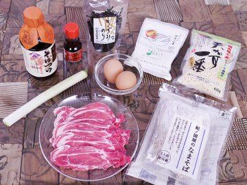 肉ソバ材料