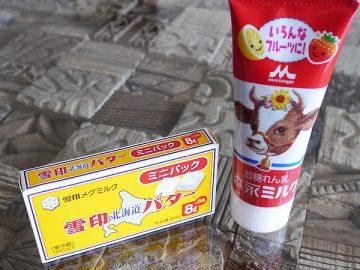 (4)溶かしバター、コンデンスミルク