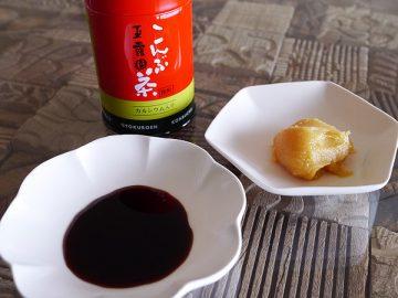 (5)しょうゆ、みそ、こんぶ茶