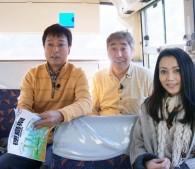 ローカル路線バス乗り継ぎの旅