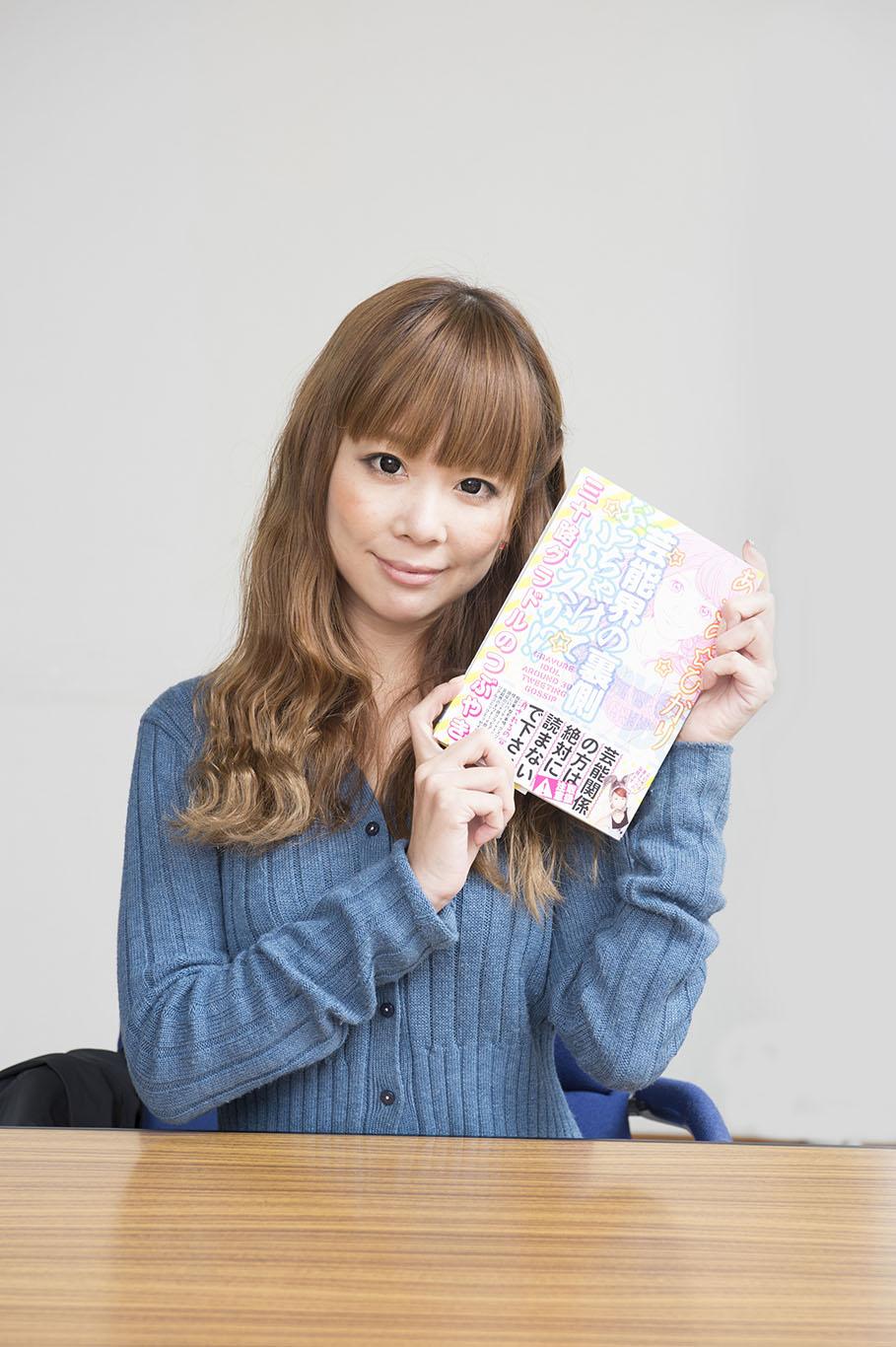 あさの☆ひかり(1)