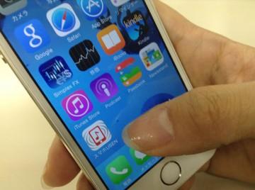 スマホでUSEN iPhone上でのアイコン表示