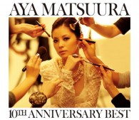 松浦亜弥『10TH ANNIVERSARY BEST』