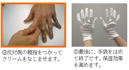 A面マッサージ(2)