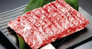 G賞「松坂牛 霜降り肉」(肩ロース500g)