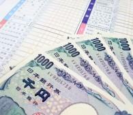 年末調整の書類出し忘れで数千円損したかも!まだ間に合う方法は