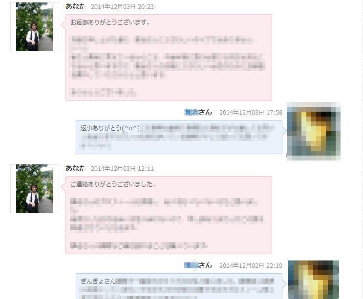 youbride_メッセージ