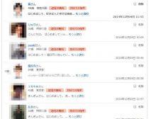 youbride_受信