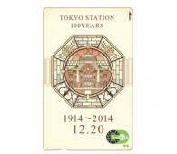 東京駅記念Suica