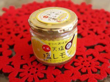 甘塩 塩レモン/(株)甘塩 424円(税別)