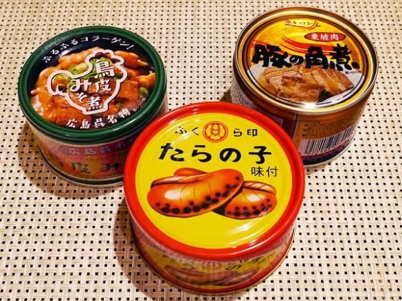 鶏皮みそ煮(左)/たらの子味付(中)/豚の角煮(右)
