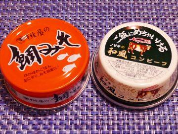 鯛みそ(左)/和風コンビーフ(右)