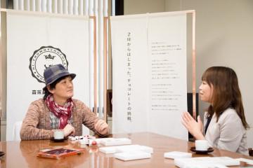 あまいけいきさん 森永製菓・菓子食品マーケティング部の土屋瞳さん