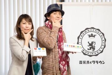 あまいけいきさん(右)と、森永製菓・菓子食品マーケティング部の土屋瞳さん
