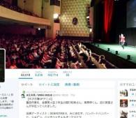 西野亮廣Twitter