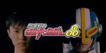 除菌戦士ジョキンジャー(2)