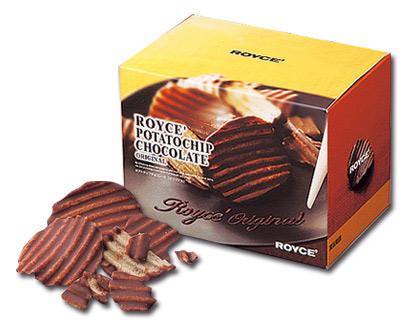ロイズの「ポテトチップチョコレート」
